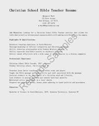 sle resume school 28 images assistant superintendent of