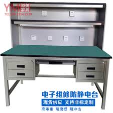 Computer Repair Bench Usd 296 98 Computer Cell Phone Repair Table Workbench Anti Static