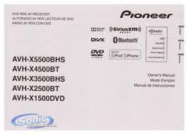 pioneer avh x5500bhs 7