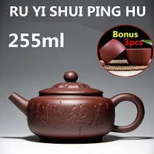 Handmade Tea Cups - purple clay teapots yixing zisha tea set 255ml china