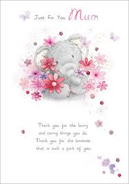 elephant just for you mum birthday card funky pigeon
