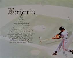 Meaning Of Home Decor First Name Meaning Art Print Benjamin Name Meaning Baseball