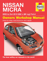 fhk11 march cab micra sports club remote locking kit micra sports