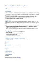 cover letter for production assistant assistant editor cover letter images cover letter ideas