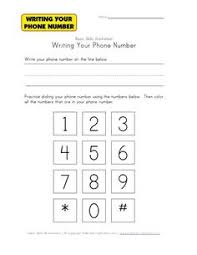 free printable phone number and address practice worksheets 2