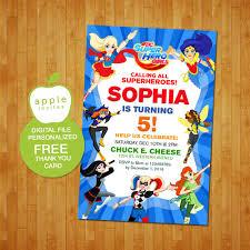 dc superhero girls birthday invitation dc superhero girls