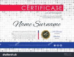business certificate templates sample sports certificate cv resume