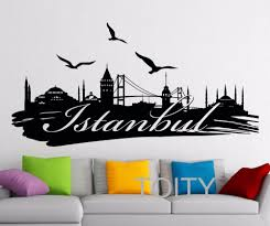 online get cheap city wall decals aliexpress com alibaba group istanbul wall decal logo turkey famous silhouette scenery word city vinyl sticker home room interior decor