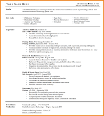 resume screen resume for your job application