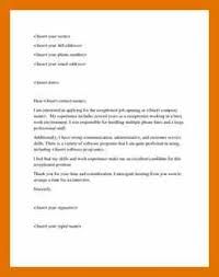 10 application letter format for part time job texas tech rehab