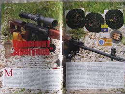dragunov dot net dragunov rifle articles manuals and document