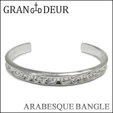 bracelet silver bangles images Shinjuku gin no kura rakuten global market arabesque silver jpg