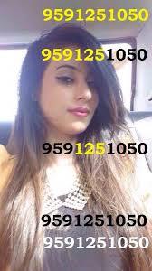 Seeking In Bangalore Low Price Seeking In Bangalore 9591251050 Hsr Madiwala