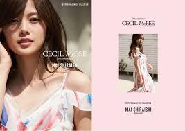 cecil mcbee shiraishi mai 白石麻衣 nogizaka46 cecil mcbee 2017 idol