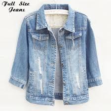 light blue cropped jean jacket women plus size cropped jean jacket light blue bomber short denim