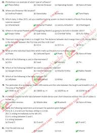 jharkhand jssc assistant competitive 28 june answer key 2015