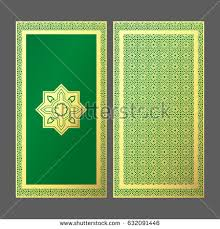 Playing Card Design Template Playing Cards Back Stock Vector 335546273 Shutterstock