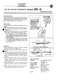 kenwood th 79 service manual free download schematics eeprom