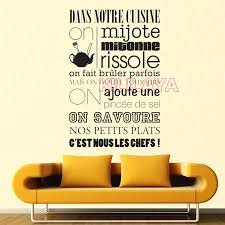sticker citation cuisine stickers citation cuisine kitchen vinyl wall sticker