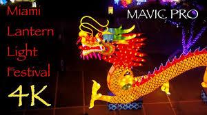 lantern light festival miami tickets miami lantern light festival 2016 dji mavic 4k youtube