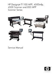 100 pdf hp service manuals download free hp service manual