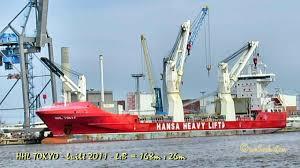 Hhl Tokyo V2fh9 Imo 9448346 Heavy Lift Cargo Seaship Merchant