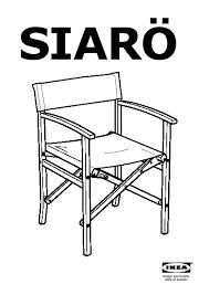 chaise metteur en siarö fauteuil metteur en scène gris foncé ikea ikeapedia