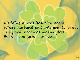 wedding wishes lyrics wedding messages wedding wishes wedding gift message ideas