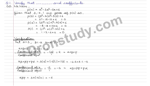class 9 class x cbse r s aggarwal solutions polynomials ex 2 b