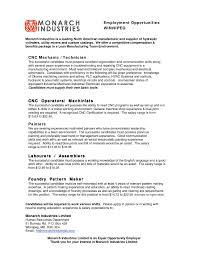 resume sample for data entry operator combine operator sample resume template press operator resume samples machine operator resume sample