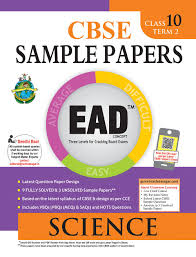 ead science term 2 10 amazon in rachna sagar books