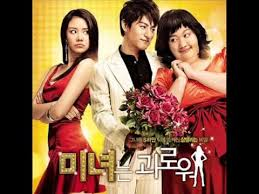 200 photo album album 200 pounds beauty ost