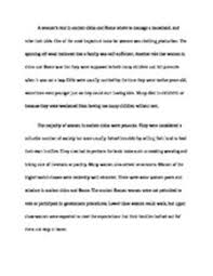 compare and contrast essay samples for college rome essay women in ancient and in ancient rome compare and women in ancient and in ancient rome compare and contrast women in ancient and in ancient essay college essay example