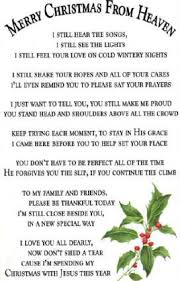 merry christmas from heaven poem christmas in heaven personalized merry christmas from