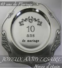 60 ans de mariage noces de anniversaire de mariage noces de 1 80 ans de mariage