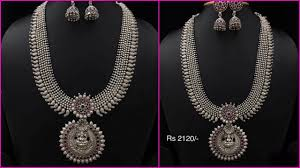 silver necklace set images Latest silver necklace sets with price silver jewellery with jpg