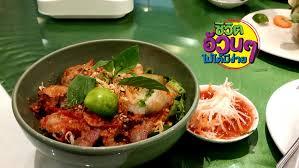 cuisine viet เฝอแห งยำ ร ปภาพร าน viet cuisine เว ยต ค ซ น ใน ช องนนทร