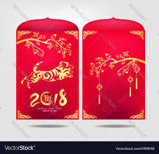 new year envelopes envelope happy new year 2018 greeting card vector image