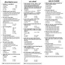 upsc 18th june civil services ias question papers 2017 sample