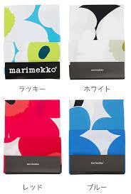 Marimekko Duvet Rakuten Ichiba Shop World Gift Cavatina Rakuten Global Market