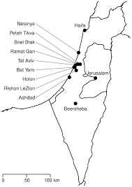 Map Of Israel A Map Of Israel And The 12 Cities Analysed In This Work