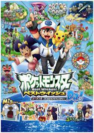 123 Movies Watch Pokemon Season 6 Online Free On Yesmovies To