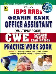 ibps rrbs gramin bank office assistant multipurpose cwe practice