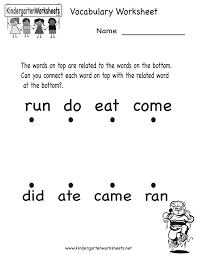 vocab worksheets printable index of images printables vocabulary