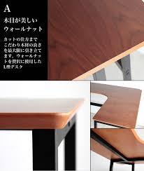 Desk L Shape by Lamp Tyche Rakuten Global Market Avenue L Form Desk L Shape