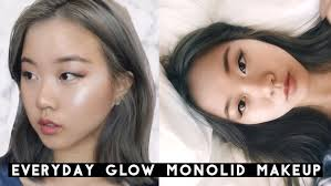 everyday glow makeup tutorial asian monolid eyes