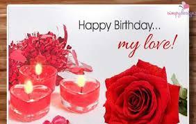happy birthday husband cards birthday husband cards free birthday husband wishes