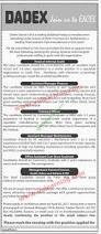 dadex eternit limited management trainee jobs karachi 2017 jobs