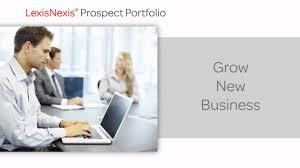 lexisnexis firm manager lexisnexis prospect portfolio youtube