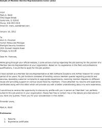sample airline customer service agent cover letter service